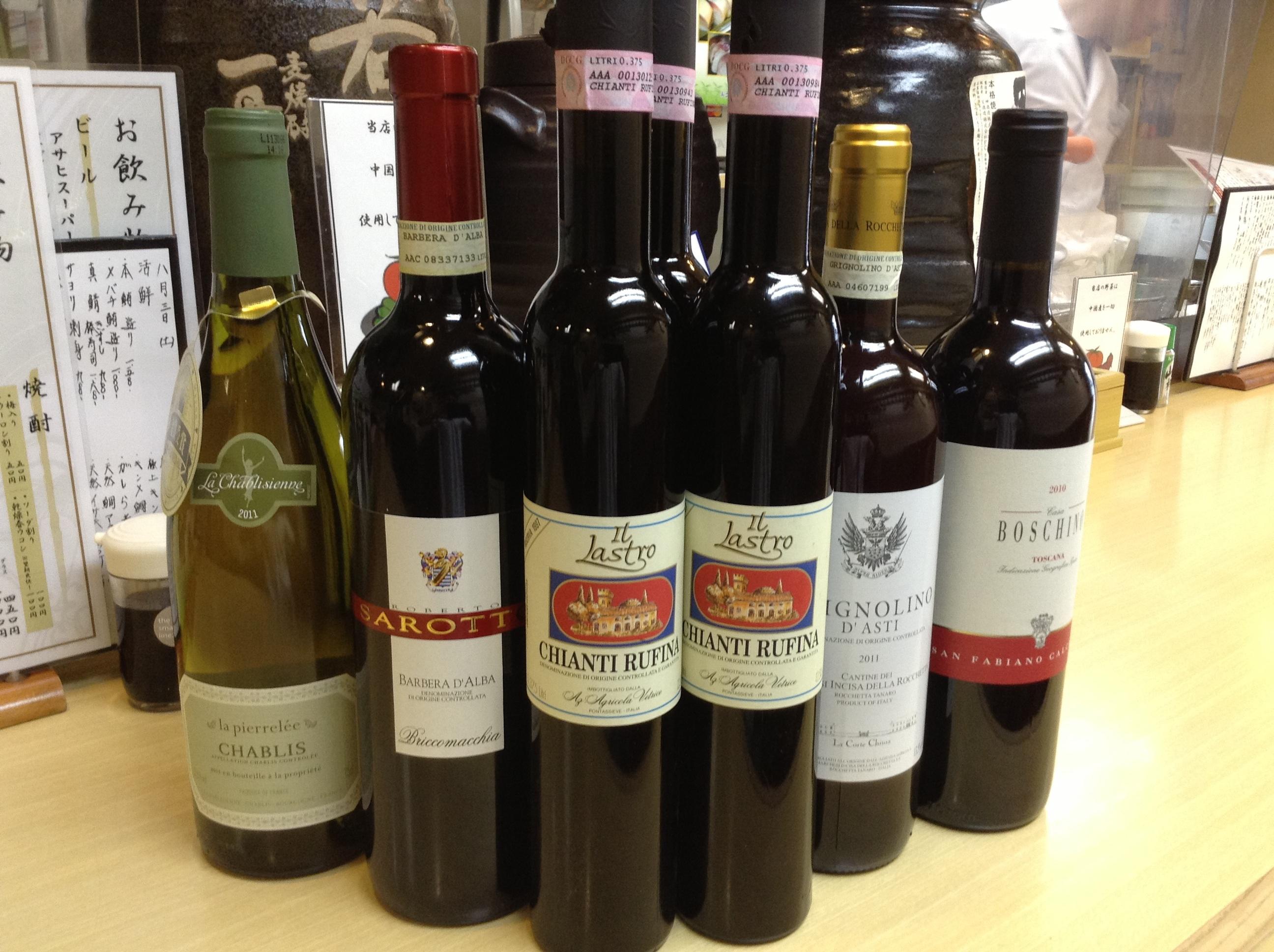 ビンテージ イタリアワイン入荷